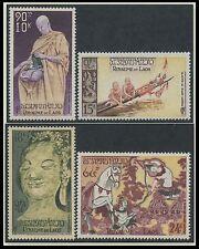 LAOS PA N°27/30** Bouddha, série avec gomme tropicale, TB, 1957,  Buddha MNH