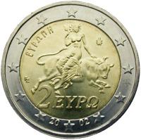 """Moneda de 2 Euros ( GRECIA) Europa año 2002 """"detalle S """" dentro estrella"""
