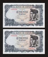 F.C. PAREJA CORRELATIVA  500 PESETAS 1971 , SIN SERIE , EBC+ Y S/C .