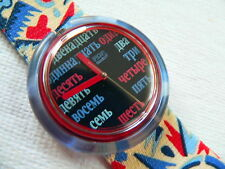 1995  Pop swatch watch Derjava PMR101