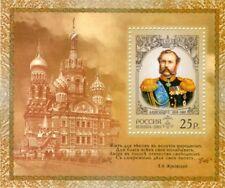 Russia 2005,S/S,History Emperor Tsar Alexander-II Romanov,Scott # 6898,XF MNH**