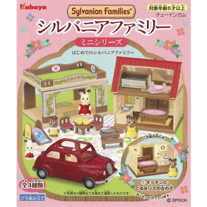 Sylvanian Families KABAYA Miniature STARTER SET WITH CARPORT 2020 Epoch Japan