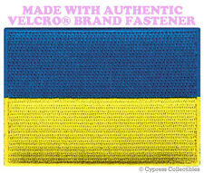 UKRAINE FLAG PATCH UKRAINIAN EMBLEM EMBROIDERED RUSSIA w/ VELCRO® Brand Fastener