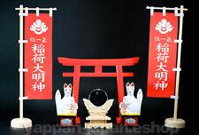Japan Shinto Inari Kamidana Red Torii Flag Fox Mirror 6-items set Small Fushimi
