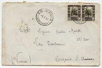 1930 LIBIA COPPIA 50 CENTESIMI AGEDABIA 9/7 C/3581