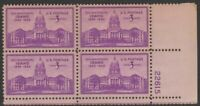 Scott# 896 - 1940 Commemoratives - 3 cents Idaho Statehood Plate Block