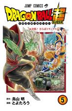 Dragon Ball SUPER Vol. 5  Akira Toriyama  JUMP Comics  Manga Comic Book JAPAN