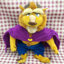 """Disney Beauty and the Beast 7.5"""" Plush toy gift"""