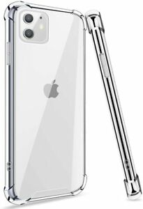 Slim Apple iPhone 11 Translucent Clear Military Grade Shockproof Bumper Case