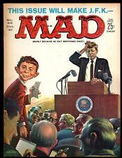MAD MAGAZINE #66 VF 1961 EC