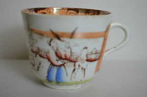 Antique 19th European Porcelain Cup Great Gift