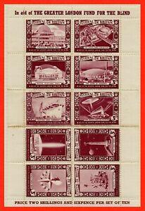 1951 Festival Of Britain. Emblems/Advertising Slogans. Fund For The Blind Sheet