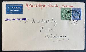 1931 Nairobi Kenya Airmail Cover To Kisumu  Wilson Airways Feeder Services