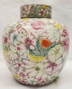 Chinese porcelain 1000 flower lidded ginger Jar