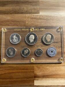1965 Greek 7 Coins Proof Set