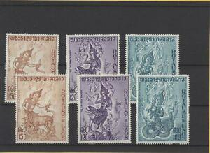 [P25536] Laos 1972 good set very fine MNH Airmail stamps X2