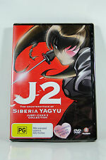 J2 THE COUNTER ATTACK OF SIBERIA YAGYU COLLECTION - Region4 DVD - BRAND NEW