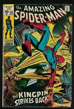 Amazing Spiderman 84 VG 4.0  Marvel Comics 1970