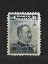 Briefmarken Italien - Post in Albanien
