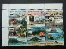 Malaysia Tourist Destination 2017 Mosque Marine (setenant stamp) MNH *unissued