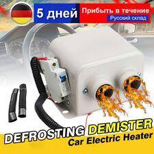 Auto Scheibenenteiser Heizlüfter 12V 600W Heizung Kühlung Defroster Demister