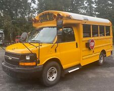 Mini School Bus - V8 Gas - SRW - Skoolie / RV / TINY HOME / FOOD TRUCK