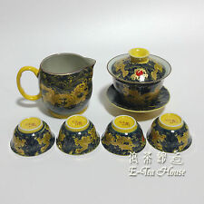 Traditional Chinese Yellow & Gold Dragon Gaiwan, Water Jug & Cups - Tea Set