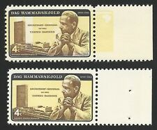 UN Secretary-General Dag Hammarskjold Yellow Color Inverted Error US Stamps MINT