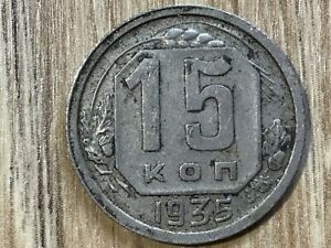 Rusia 15 Kopeks 1901-1991 Varios Tipos