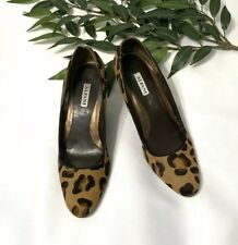 Alfani Leopard Print Calf Hair Wedge Heels Sz 7M