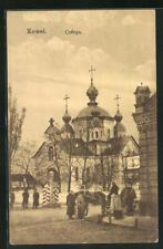 AK Kowel, Blick nach Kirche 1918