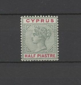 No: 100027 - CYPRUS - AN OLD 1/2 PIASTRE STAMP - UNUSED (no gum)!!