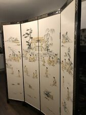 Double Sided Asian Room Divider Screen