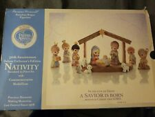 Precious Moments 30th Anniversary Deluxe Collector's Edition Nativity Set