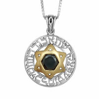 Pendant w/Golden 9K Star of David & Black Onyx Hebrew Alphabet Sterling Silver