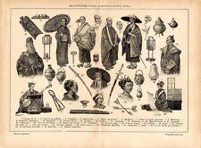 Stampa antica GIAPPONE figure utensili armi costumi tradizionali 1910 Old print