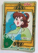 Sailor Moon R Carddass 162