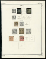 Japan early STAMP collection high catalogue
