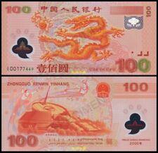 China 100 Yuan(2000), Commemorative, Replacement I Prefix, Polymer, UNC