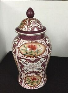 "Oriental Accents Vintage Urn Style Lidded Vase/Jar Chinese 18"""