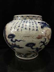 China  antique Yuan dynasty  Blue and white  Underglaze red  Dragon pattern  pot