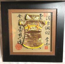 """Vintage Oriental Gold & Yellow Dress Framed Fiber Art 11"""" x 11.5"""""""