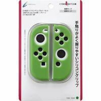 Cyber JAPAN Nintendo Switch Joy-Con Silicone Cover Grip Green