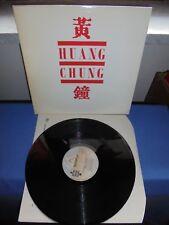 """Huang Chung """"Huang Chung"""" LP  Arista – SPART 1174 UK 1982"""