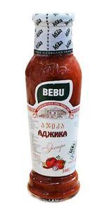 12 STÜCK x Kula Adjika rot Extra 630g / Glas - 12 ШТУК х Аджика красная Extra