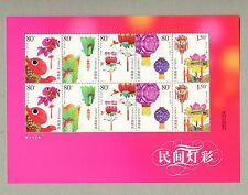 China 2006-3 Charming Chinese Lanterns Mini Sheet - Art