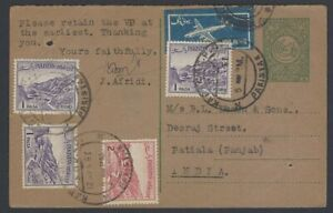 AOP Pakistan 1961 postal card to India uprated for airmail