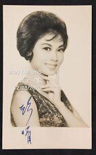 1960's 顧媚 Hong Kong Chinese actress singer  Carrie Ku Mei photo Salon Studio