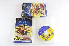 Nintendo Gamecube Battle Houshin Japan Import Complete Game NTSC-J
