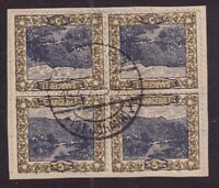 Saar Mi #S3AKdr IV (1921) 5pf olive Old Mill Tete-Beche Block VF Used SON CDS